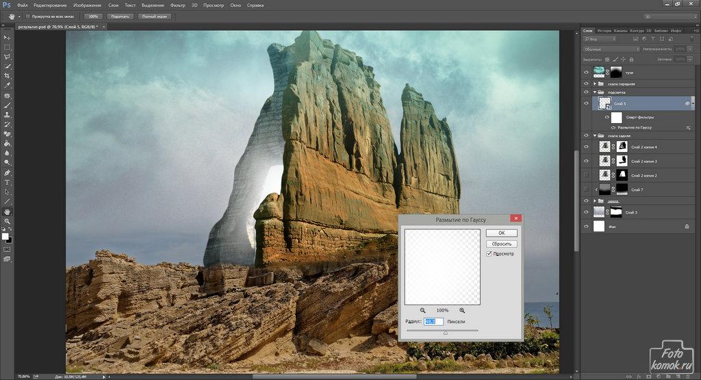 создаем скальный пейзаж-07