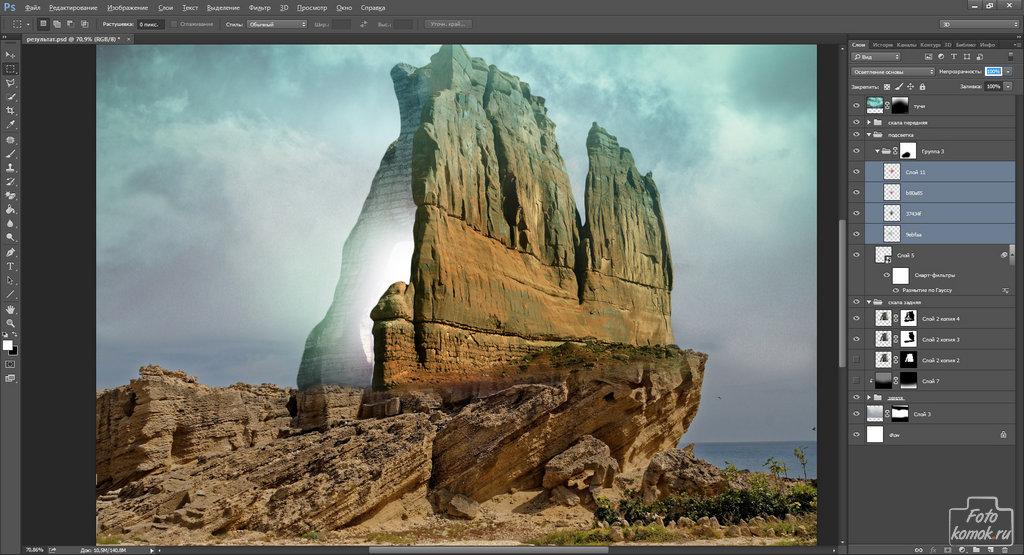 создаем скальный пейзаж-08