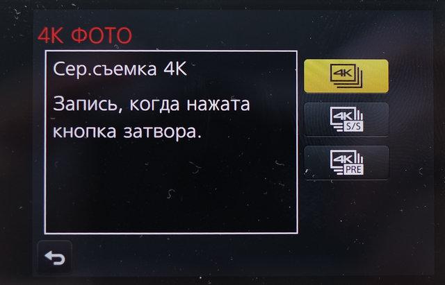 Обзор Panasonic LUMIX DMC-TZ80