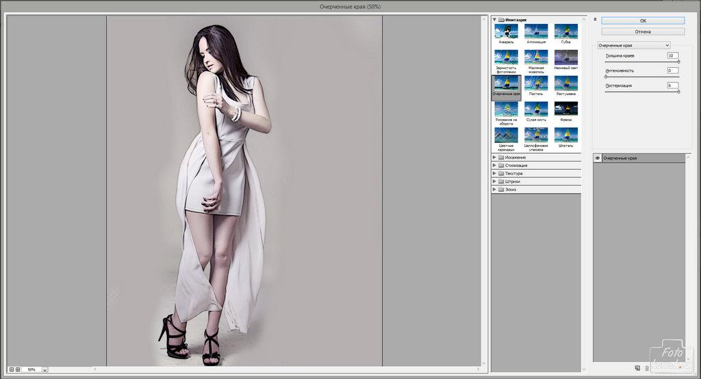 Арт-обработка студийной фотографии-01