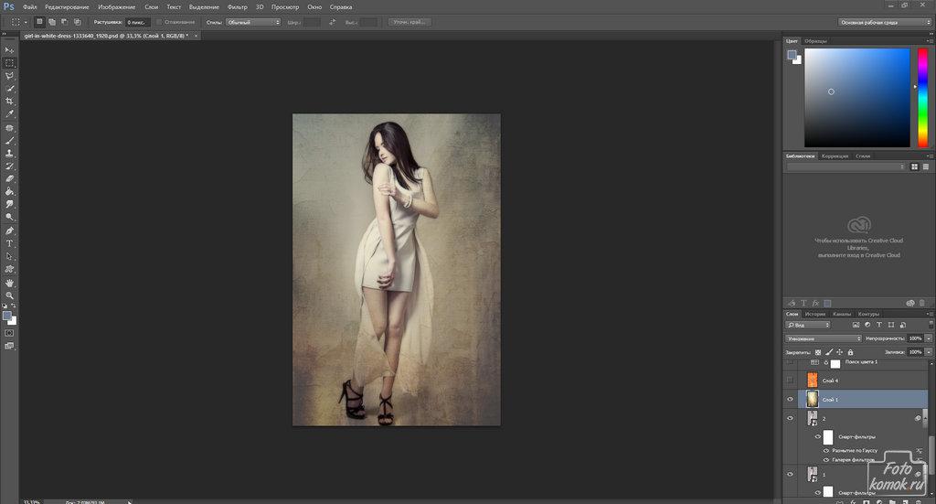Арт-обработка студийной фотографии-03