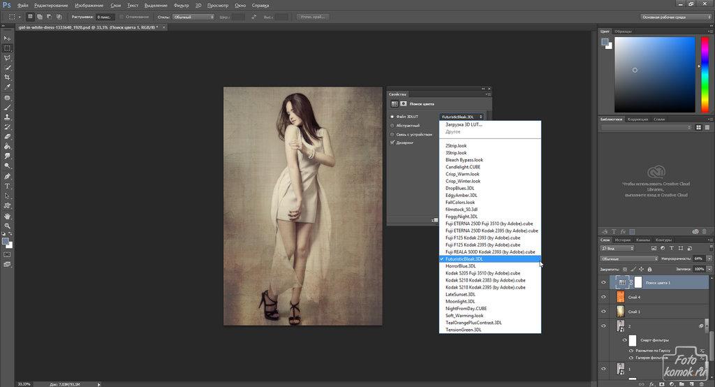 Арт-обработка студийной фотографии-05