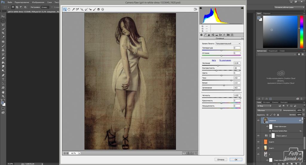 Арт-обработка студийной фотографии-06