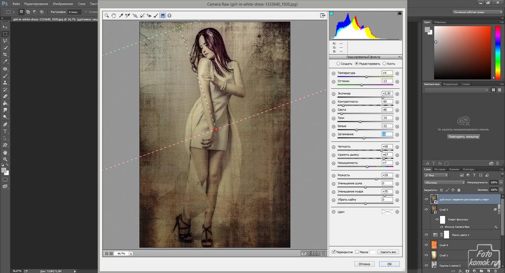 Арт-обработка студийной фотографии-07
