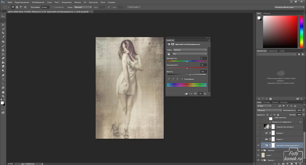 Арт-обработка студийной фотографии-11