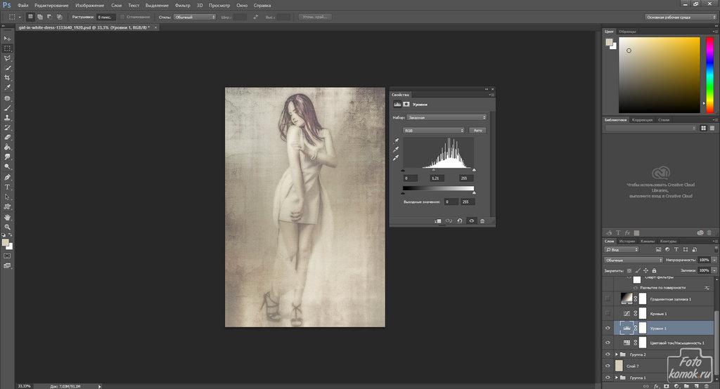 Арт-обработка студийной фотографии-12