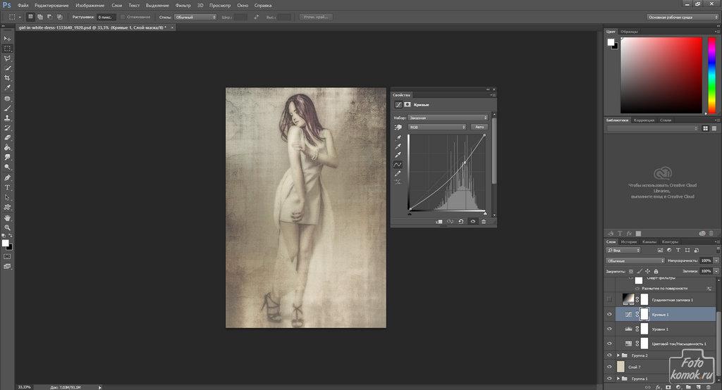 Арт-обработка студийной фотографии-13