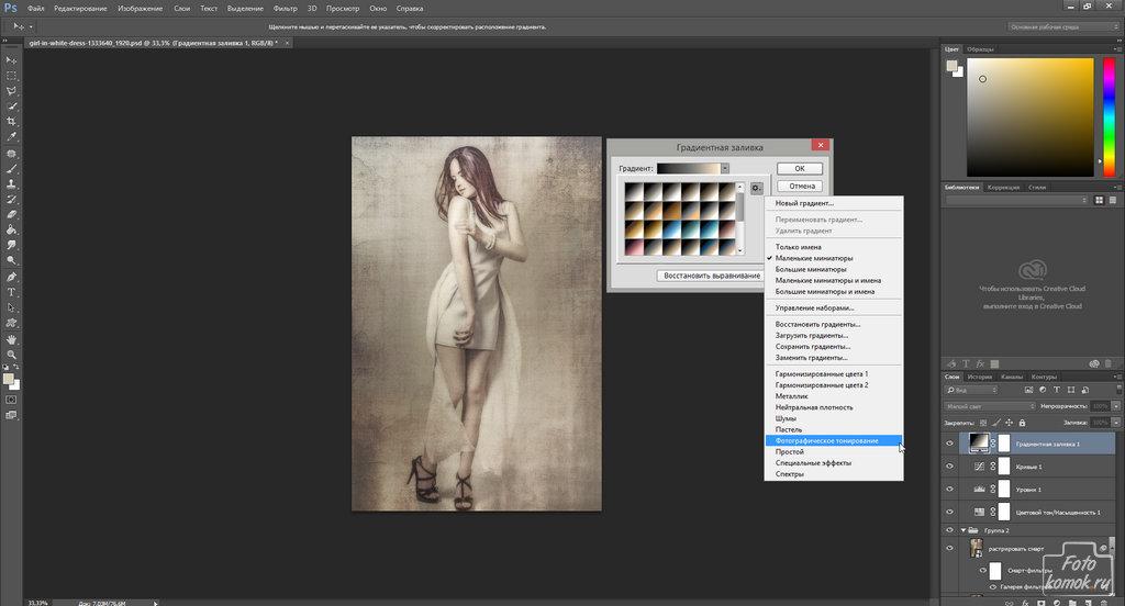 Арт-обработка студийной фотографии-14