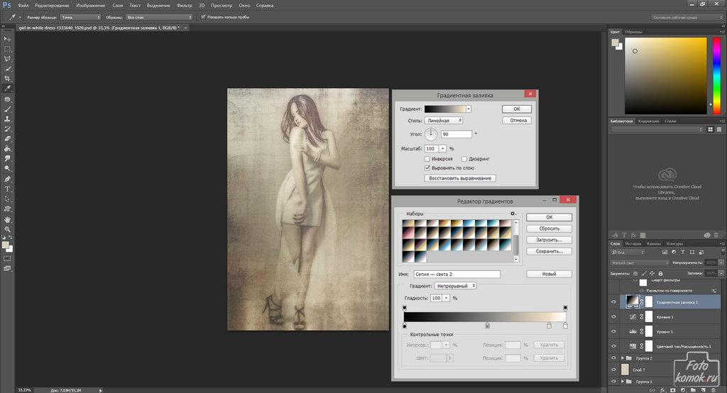 Арт-обработка студийной фотографии-15