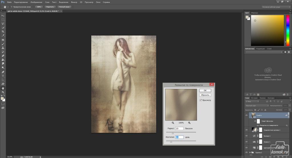 Арт-обработка студийной фотографии-16