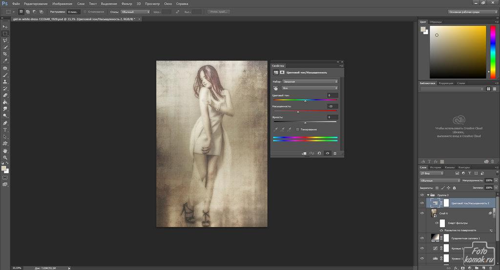Арт-обработка студийной фотографии-17