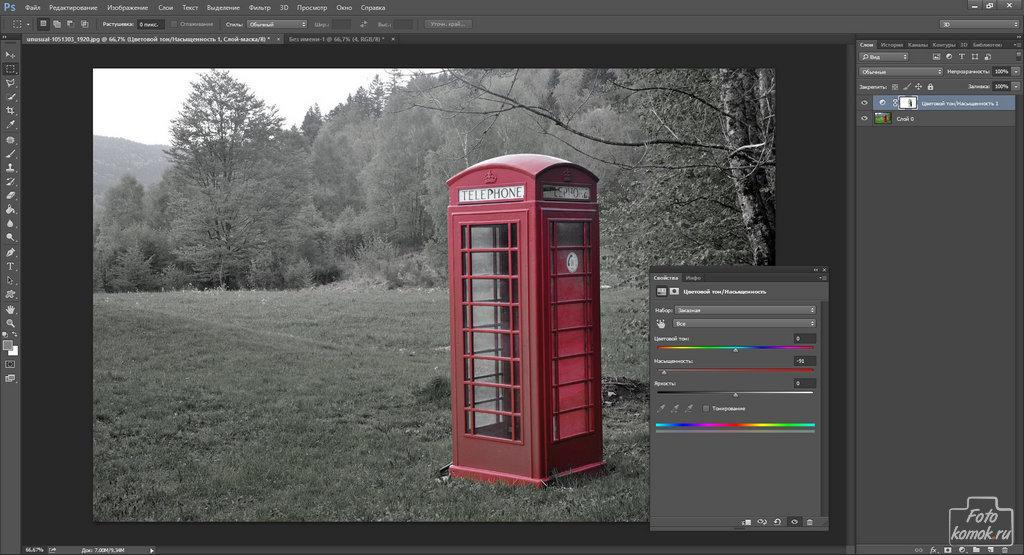 коррекция цвета на фото-06