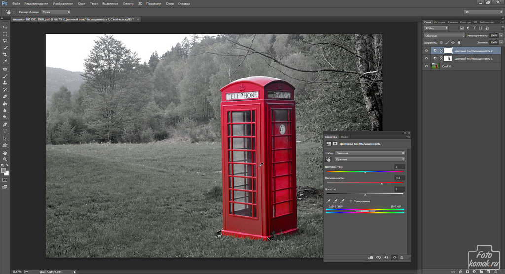 коррекция цвета на фото-07