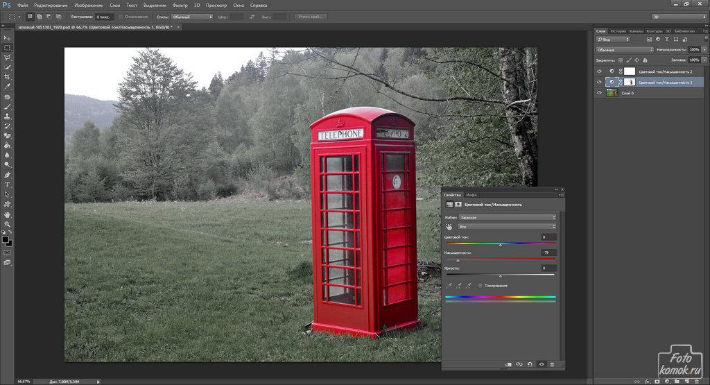 коррекция цвета на фото-08
