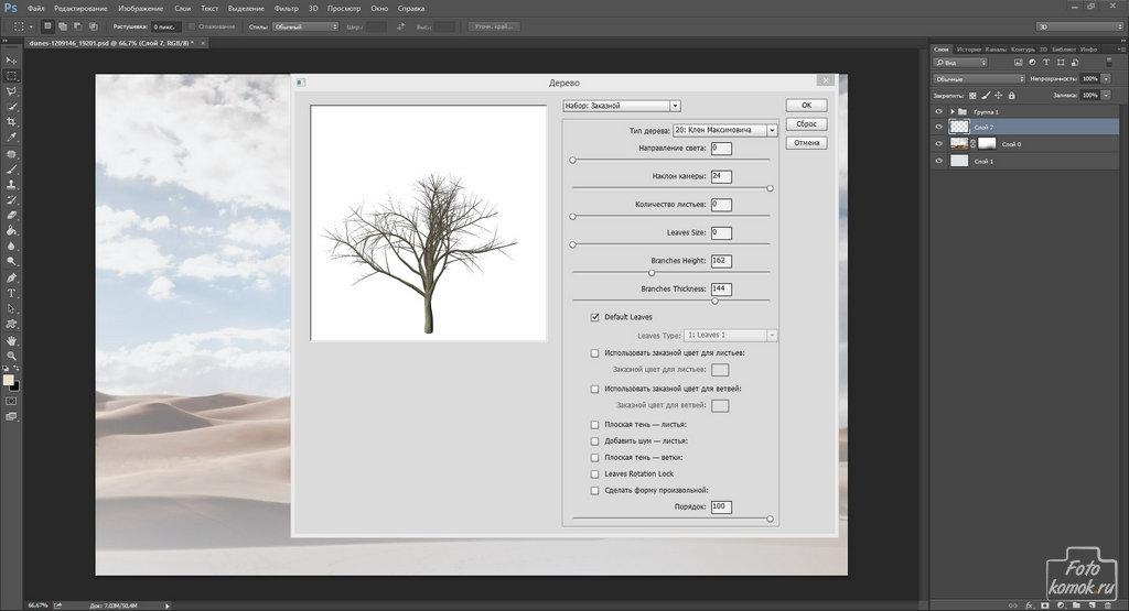 Сажаем деревья-02