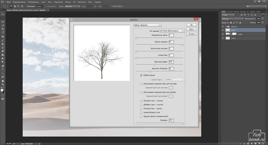 Сажаем деревья-03