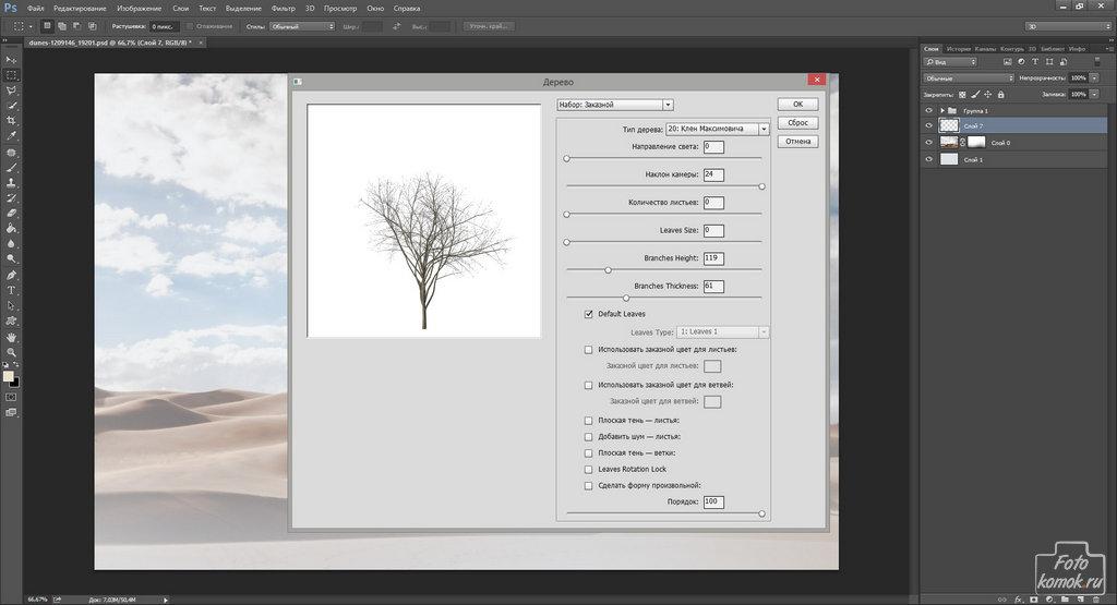 Сажаем деревья-04
