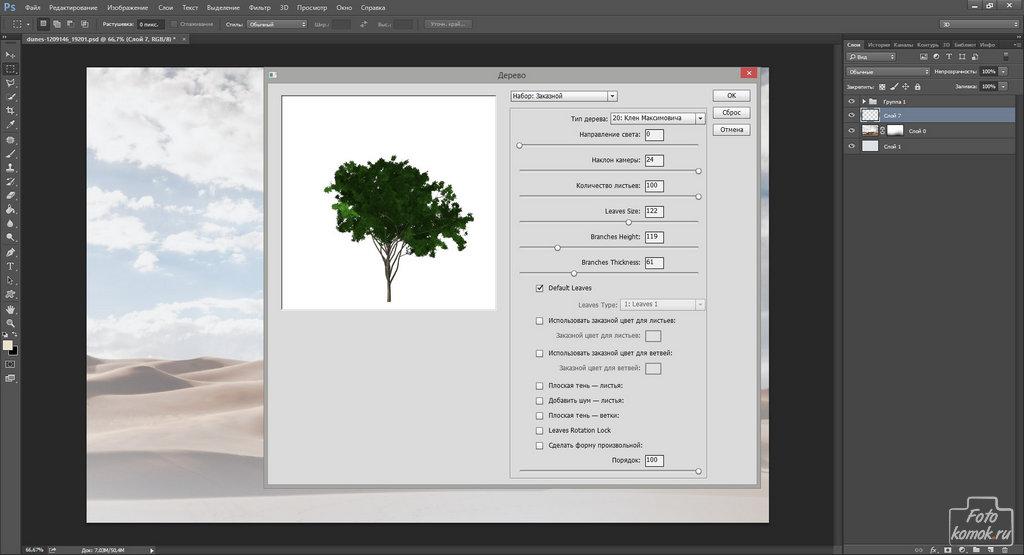 Сажаем деревья-06