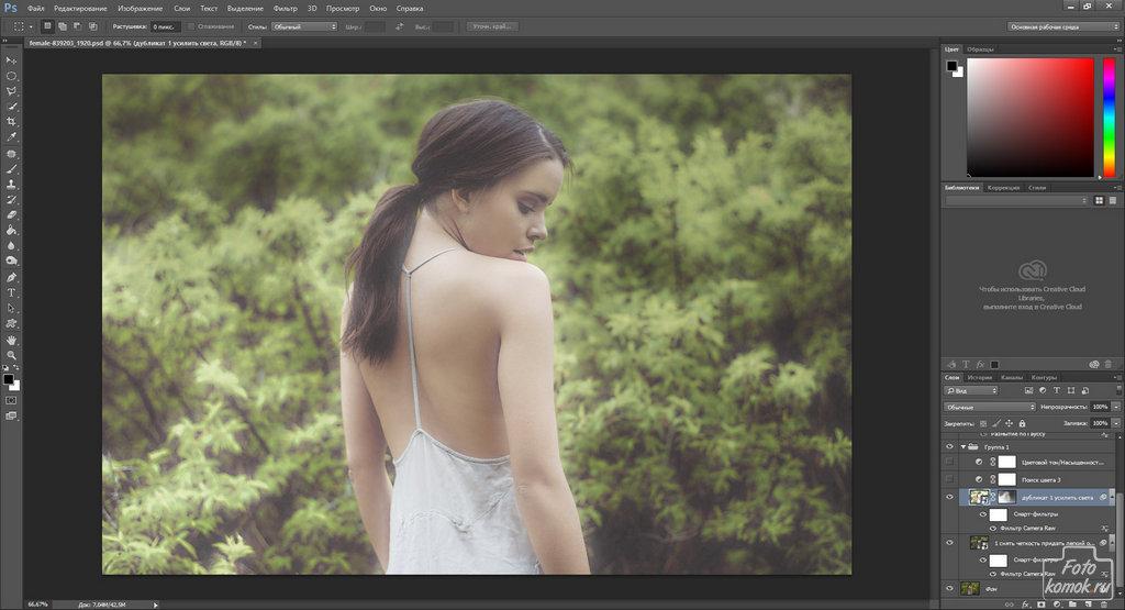 Обработка летней фотографии-03