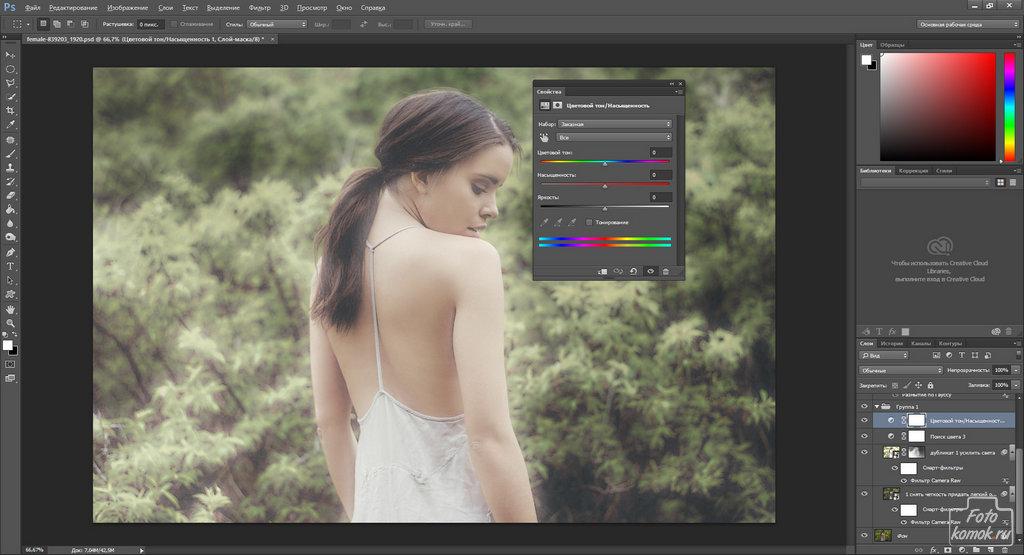 Обработка летней фотографии-05