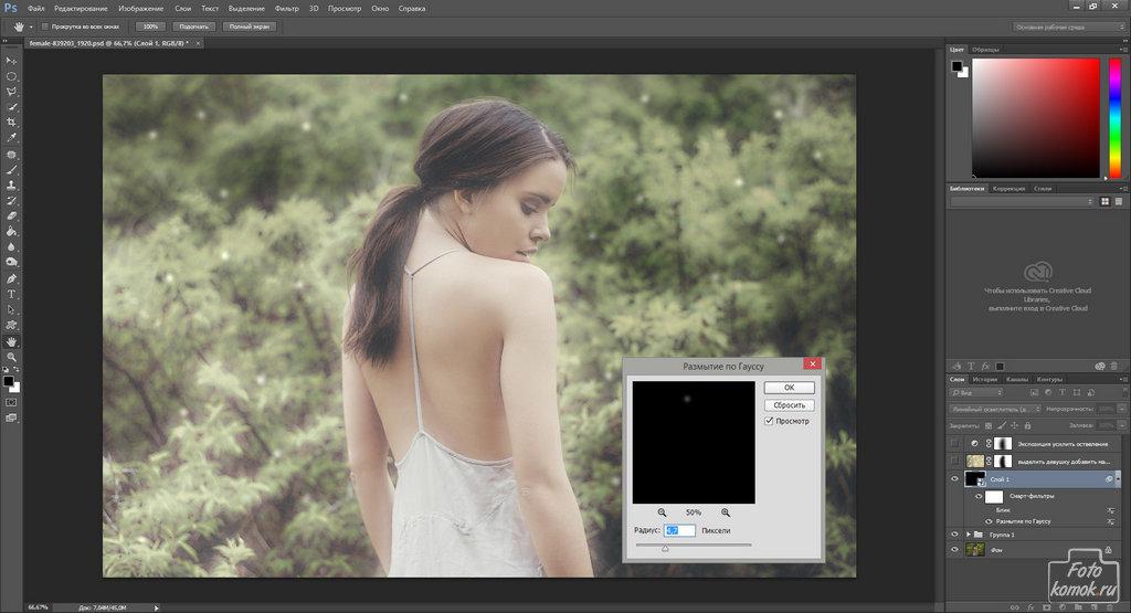 Обработка летней фотографии-06