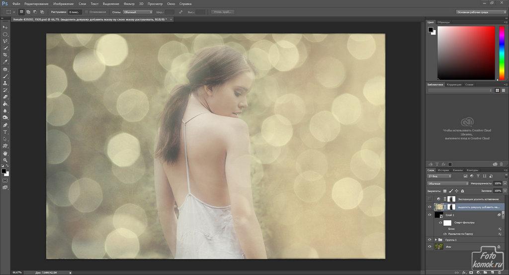 Обработка летней фотографии-07