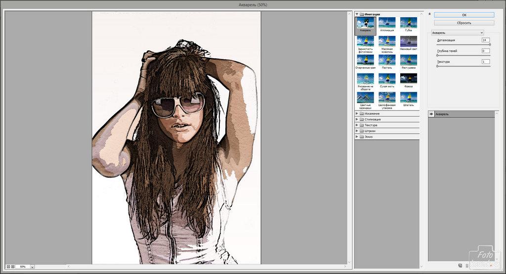 Превращаем фотографию в рисунок-05