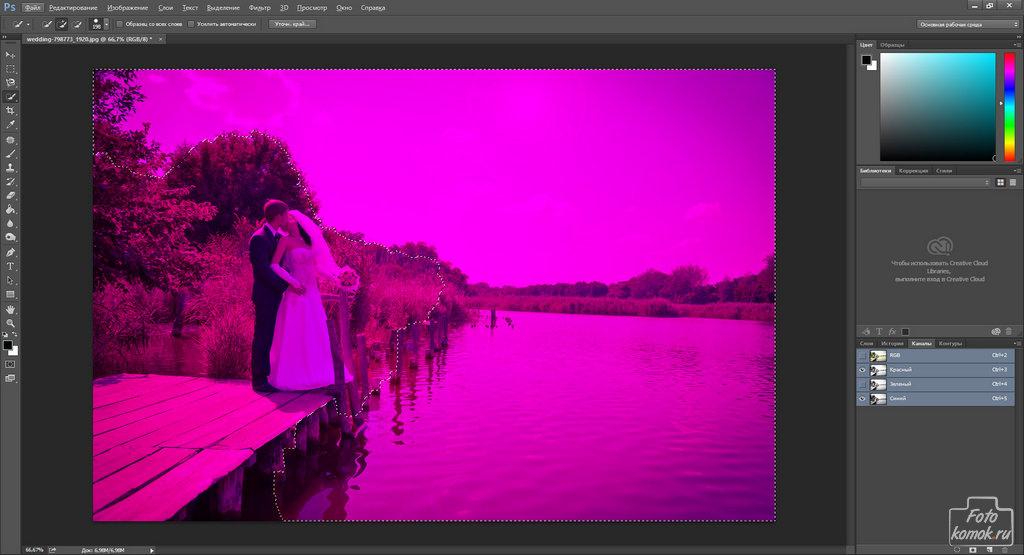 Обработка свадебной фотографии-01