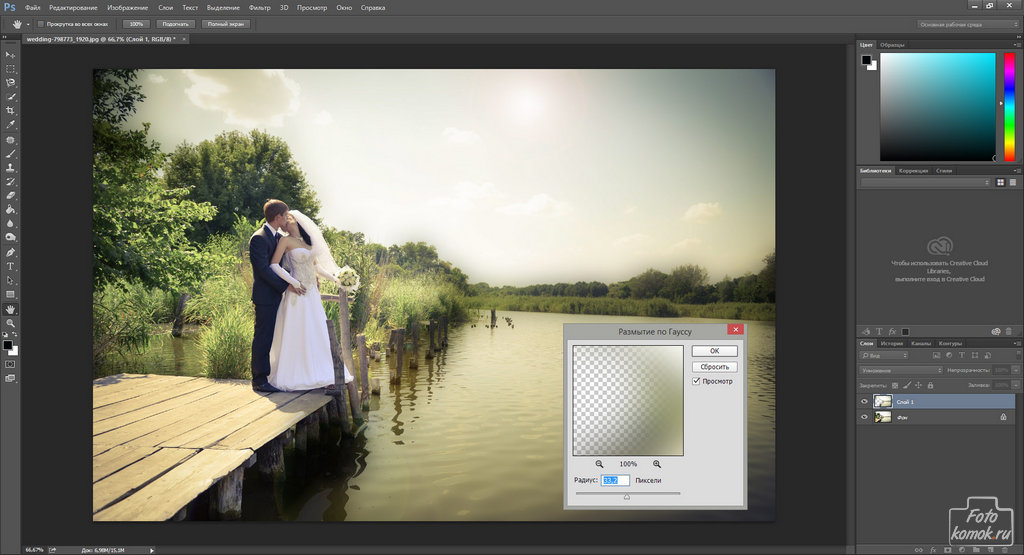 Обработка свадебной фотографии-04