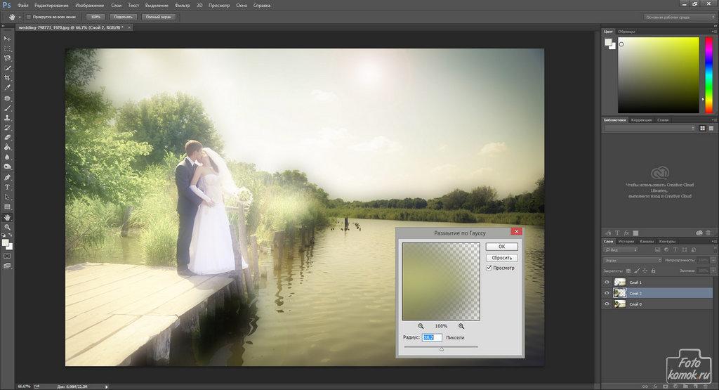 Обработка свадебной фотографии-07