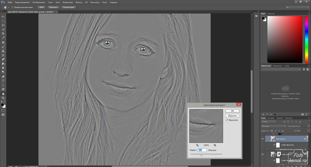 арт-ретушь-портрета-05