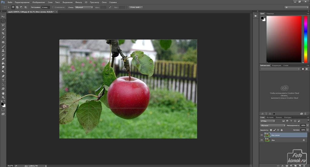 Иллюзия 3D на фотографии-01