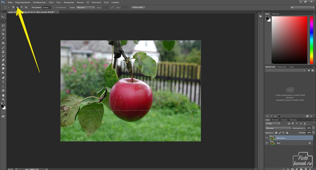 Иллюзия 3D на фотографии-02