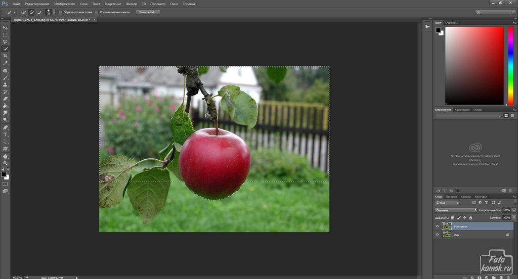 Иллюзия 3D на фотографии-03