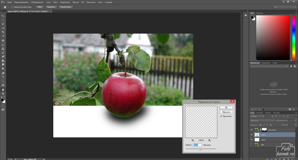 Иллюзия 3D на фотографии-05