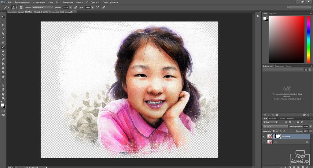 Анимация проявления рисунка-01