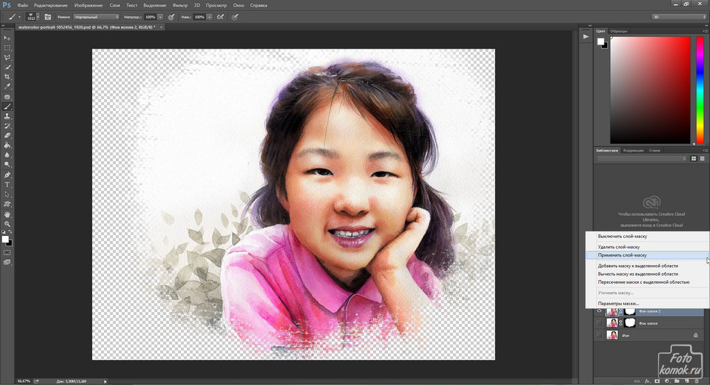 Анимация проявления рисунка-02