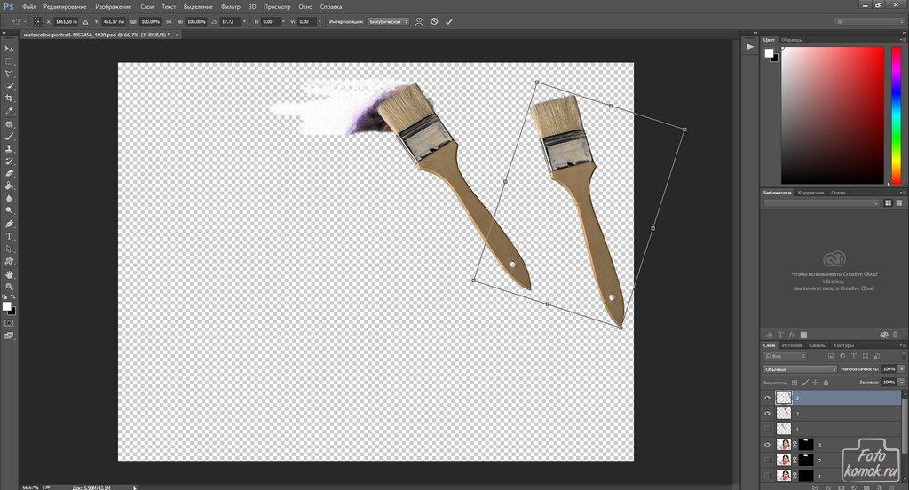 Анимация проявления рисунка-05