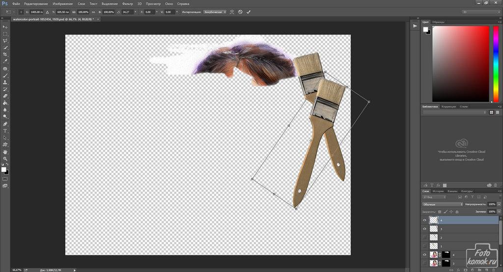 Анимация проявления рисунка-07