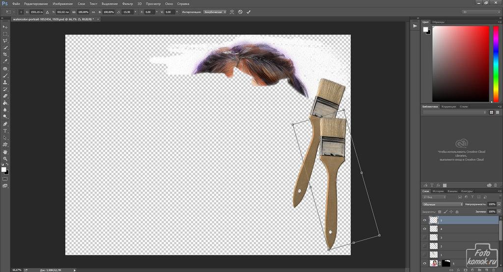 Анимация проявления рисунка-08