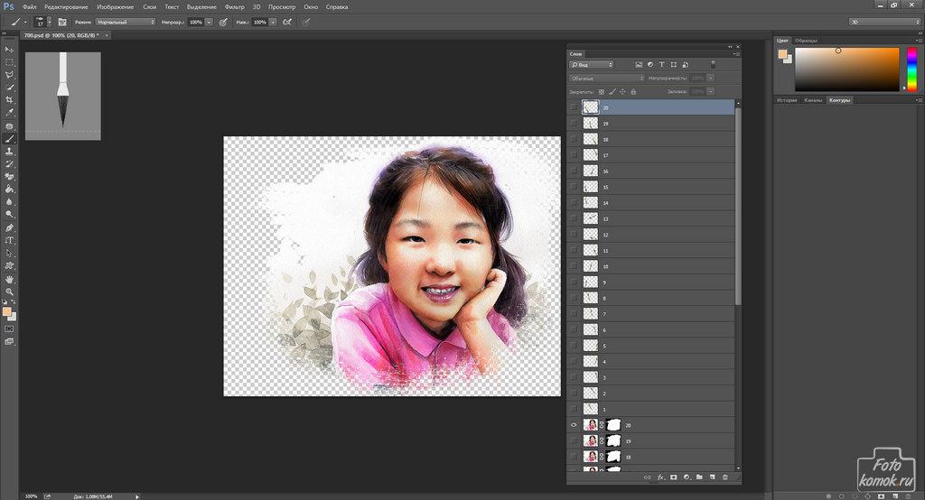 Анимация проявления рисунка-09