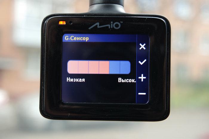 Тест видеорегистратора Mio MiVue C325