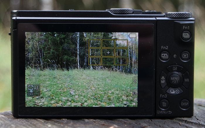 pan-lx15-focus
