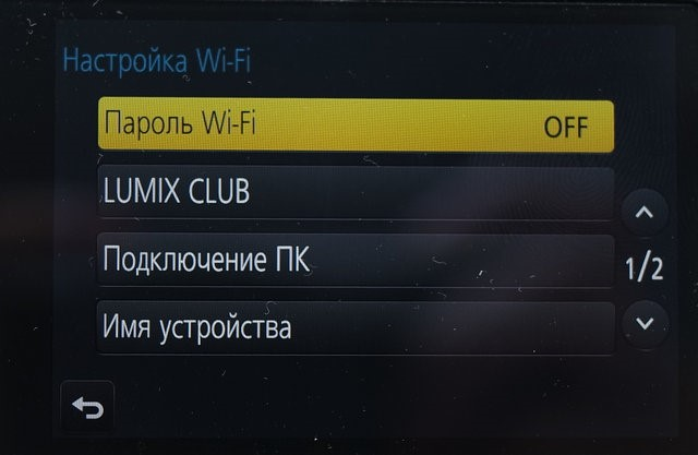 Обзор Panasonic LUMIX DMC-LX15
