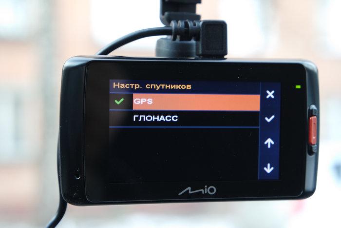 Mio MiVue 678-menu4