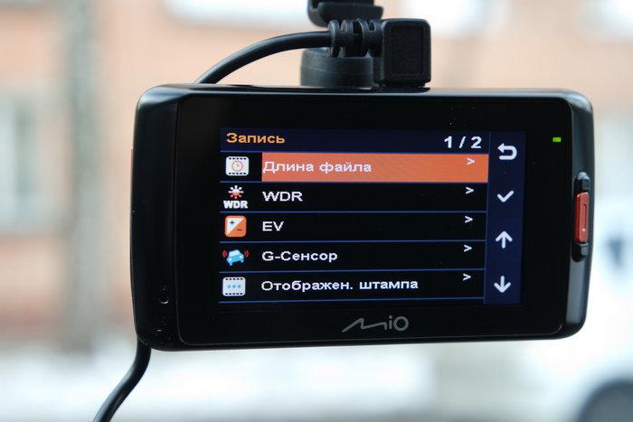 Тест видеорегистратора Mio MiVue 678