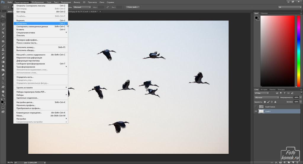 Анимация взмахов крыльев-05