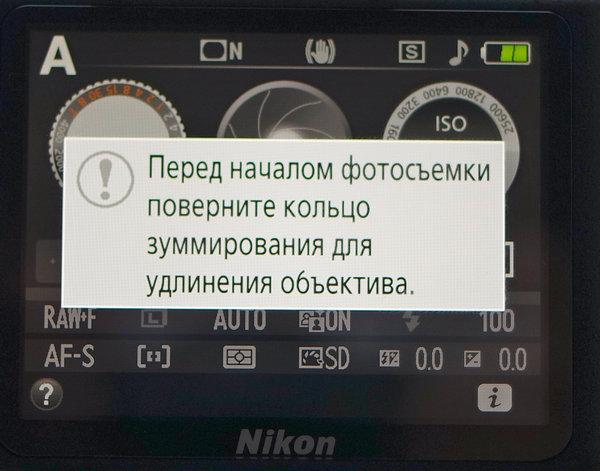 Обзор Nikon D3400
