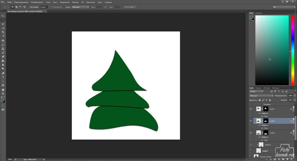 Елка для новогодней открытки в Фотошоп
