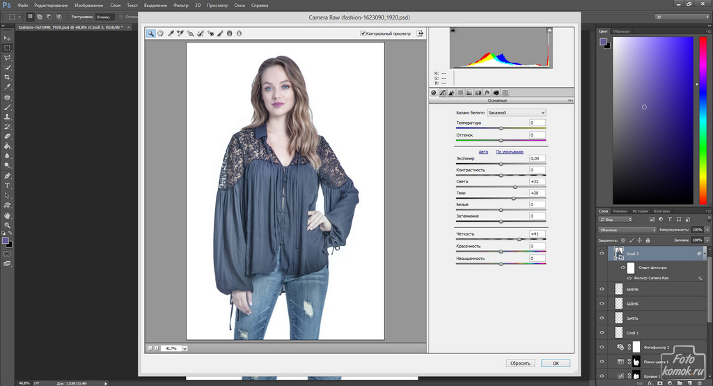 Зимняя обработка фотографии в Фотошоп